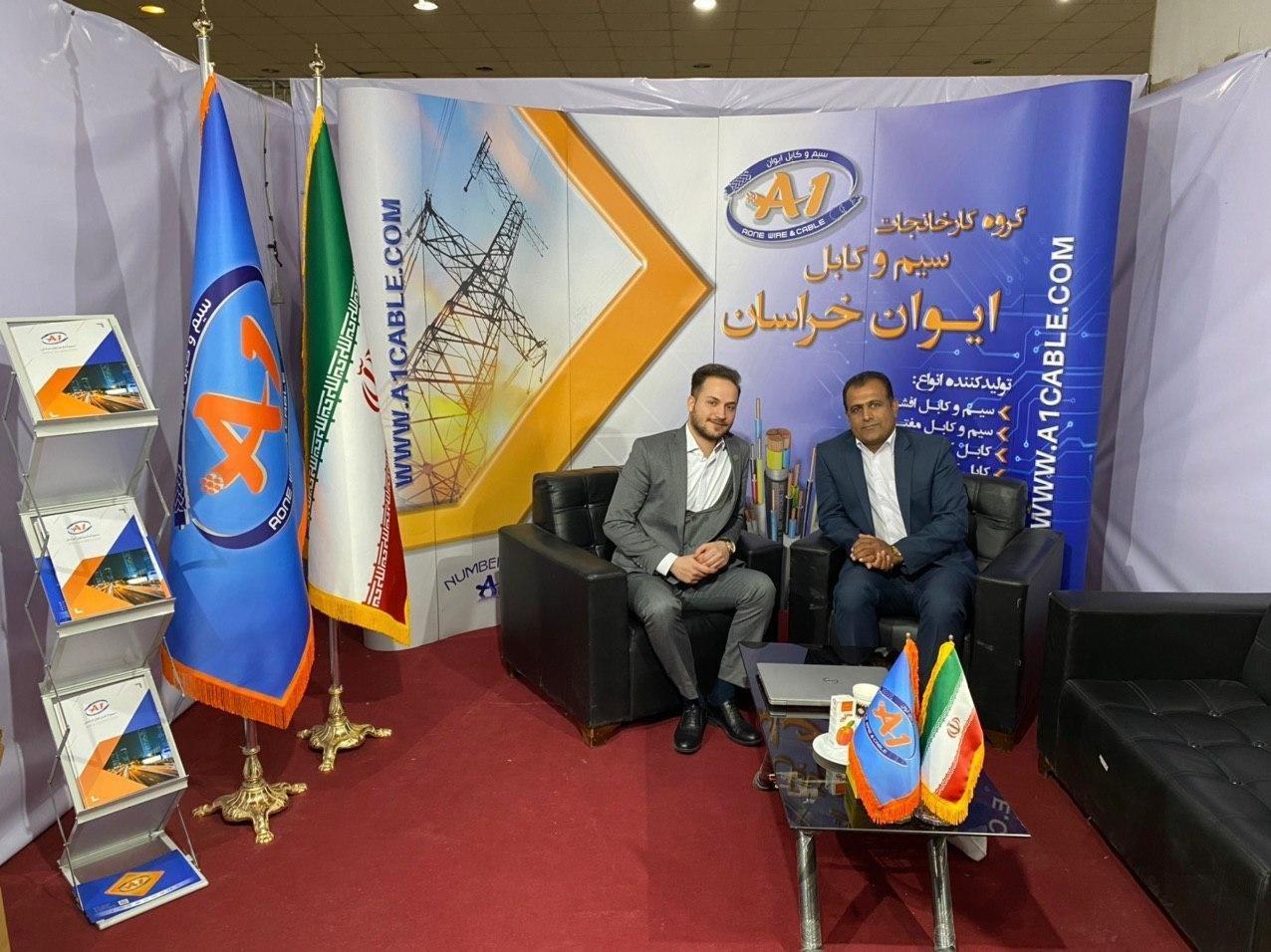نمایشگاه ایوان استان هرمزگان