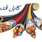 کابل قدرت چیست